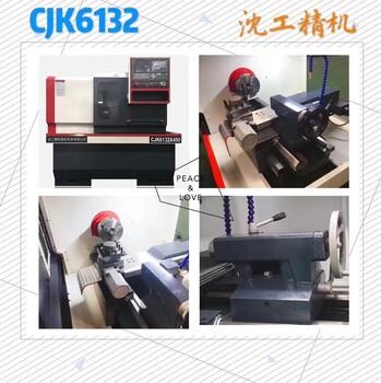 桁架机械手数控机床CJK6132精密数控机床