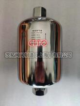 電廠自動排氣閥P11H-40PDN20圖片