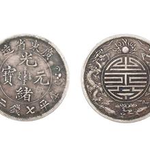 钱币字画玉器书法瓷器免费鉴定私下交易