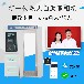 民政专用便民证件机/自助结婚证机/自助照相机