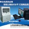 橡胶薄膜体积电阻率测试仪