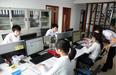 郑州高新区注册公司设立怎么约号