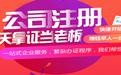 郑州注册公司法人不到能办吗