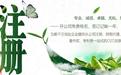 郑州惠济区注册公司下来之后去哪刻章