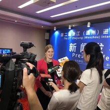广州上海北京媒体邀约之邀约流程