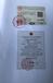 公证书申办越南使馆认证,越南使馆加签,越南认证