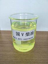 广州市昊润石油公司-国V柴油图片