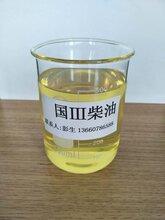 广东中石化柴油批发-昊润石油公司柴油价格最优惠,品质第一图片