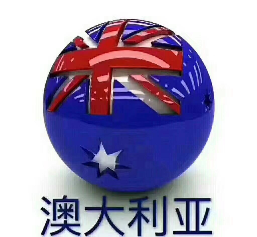 工作签证申请美国签证申请旅游签证申请留学签证申请