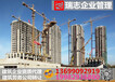 新疆總承包公司三級資質一手轉讓、施工勞務公司資質轉讓