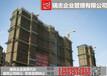 建筑施工资质代办,鞍山公路工程总包三级资质转让,劳务公司转让