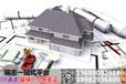 东莞建筑企业工程施工总承包资质办理,建筑公司整体转让。