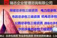 杭州建筑資質代辦,杭州工程施工總承包專業承包勞務分包資質轉讓