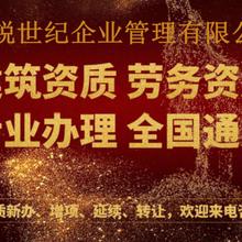 推薦!天津專業辦理建筑工程承包資質轉讓,水利水電工程資質代理