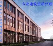 青海劳务资质代理公路工程资质代理高效