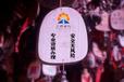 江蘇市政工程資質代辦,勞務資質辦理,靠譜??!