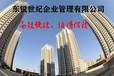 山東建筑三級資質代理,勞務資質代辦,效率高速度快!