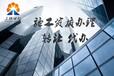 寧波水利工程資質辦理,信賴東銳世紀??!
