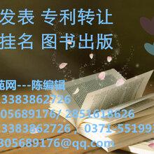 中国市场杂志征稿企业财政物流等评职称发表论文推荐杂志出书挂名