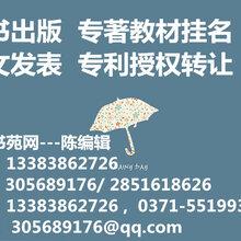 甘肃省省级教育期刊甘肃教育杂志征稿评职称发表论文推荐期刊近期发表