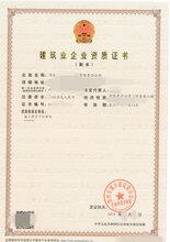 鄭州建筑勞務分包新辦流程河南施工單位辦理建筑勞務資質申辦