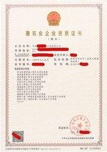 河南建筑施工企业资质办理建筑行业资质申办
