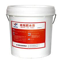 東臺湖微生物應用量也會越來越大。高效肥水膏圖片