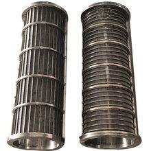 楔形濾網供應不銹鋼篩筒楔形濾網楔形網繞絲篩管楔形篩管圖片