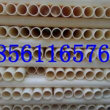 ABS管ABS管材ABS管道ABS塑料管圖片