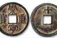 哪里有鉴定古钱币真假的
