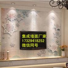 蔚县集成墙面材料质量确实好,装修效果确实漂亮!!