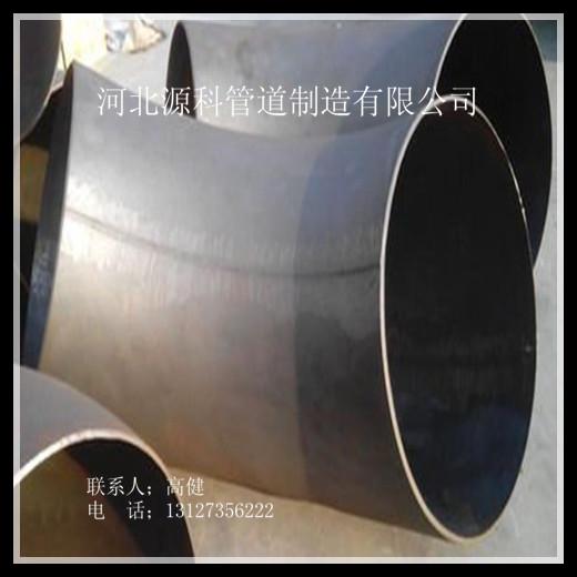 a234wpb90°对焊弯头R1.5D