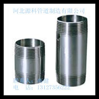 304锻制活接头304承插活接头生产各种承插管件