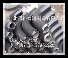 30度碳钢弯管生产加工各种度数弯管