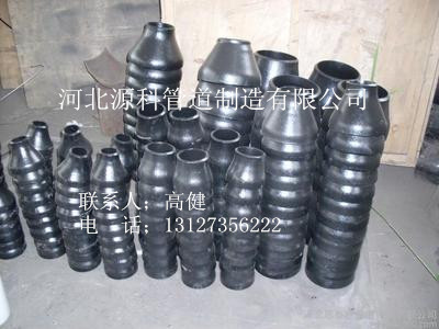 A106大小头A106焊制异径管生产厂家