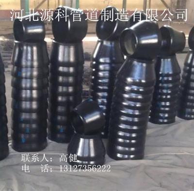 A3大小头A3焊制异径管生产各种材质异径管