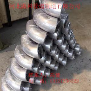 A182F347弯头A182F347冲压弯头生产各种材质弯头