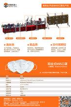 N95口罩機制造廠家銳馳機器人深圳有限公司圖片