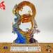 龍鳳呈祥古法琉璃工藝品婚慶琉璃禮品百年好合禮品