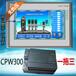 變頻恒壓供水控制器-CPW300觸摸屏控制器分體式
