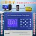變頻恒壓供水控制器(帶通訊大屏一體式)