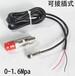 壓力變送器-0-1.0Mpa壓力傳感器