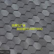 郑州沥青瓦厂家直销供应
