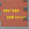 漳州沥青瓦直销定制I36267I6227