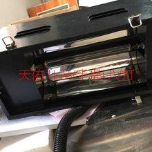 1KW手提UV光固机,便携UV光固机,小型UV光固机图片