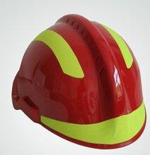 供应居思安抢险救援头盔消防头盔FHK-JY图片