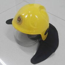 供应居思安防护头盔新型欧式消防头盔RMK-LF图片