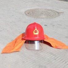 济宁厂家直销扑火头盔森林防火灭火扑火消防头盔图片