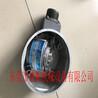 温度板TTFST531-RMB