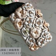 高價回收寄賣奢侈品、名表名包、鉆石首飾、黃鉑金圖片